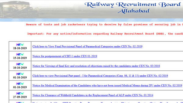 Direct link to check RRB Railways Paramedical Recruitment provisional final list 2019