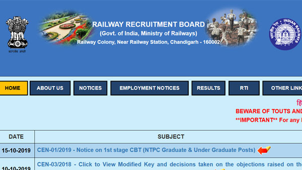 Where to check RRB JE CBT 2 result 2019