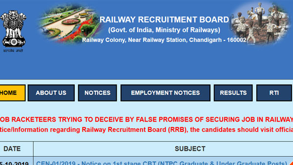 RRB JE 2019 CBT 2 result 2019: List of websites to check, read important note