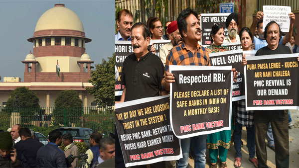 PMC Bank scam: SC agrees to urgent hearing of PIL