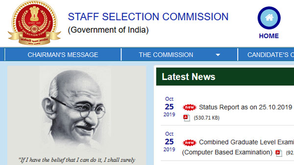 SSC CGL Tier 2 result 2018: All you should know