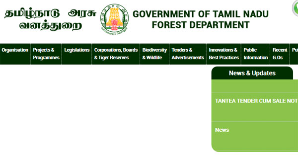 TNFUSRC Forest Watcher Exam Answer Key 2019 released, direct link to check