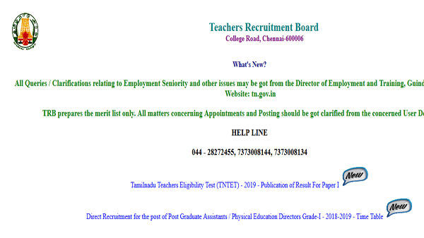 Direct link to check TN TRB PG Assistant Result 2019