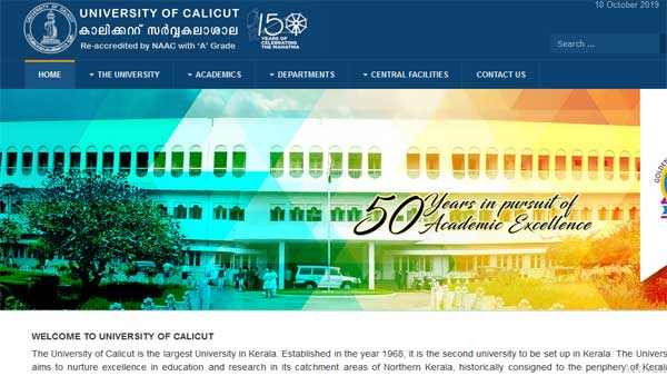 Direct link to check Calicut University result 2019 declared