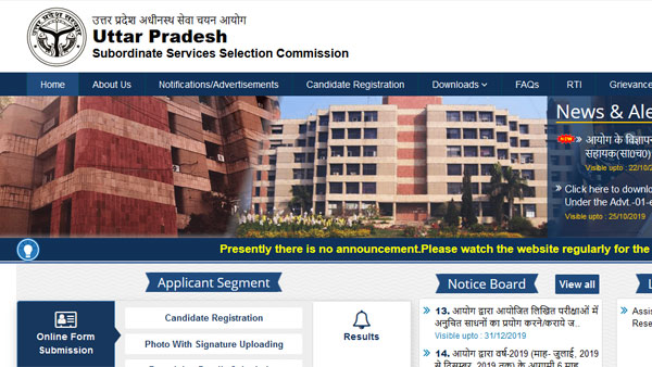 Direct link to check UPSSC Assistant Accountant Auditor Exam Result 2019