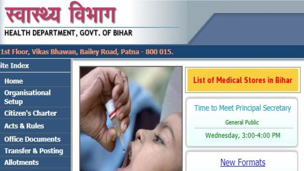 Bihar Health dept vacancies apply online