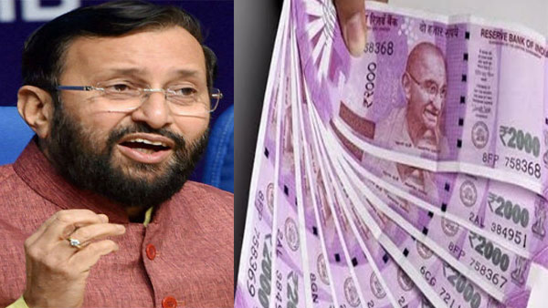 7th Pay Commission: DA hiked to 17 per cent, how to calculate