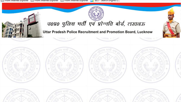 Direct link to check UP Police Constable additional exam result 2019