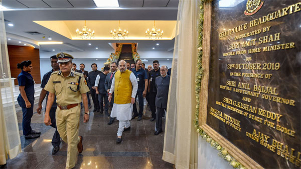 Union Home Minister Amit Shah after inaugurating a new building of Delhi Police Headquarters at Jai Singh Road, New Delhi
