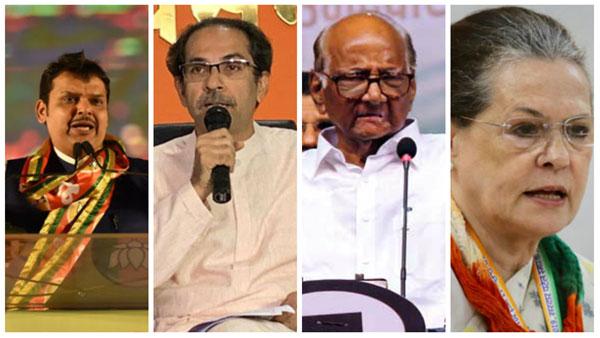 Maharashtra floor test tomorrow: Who said what