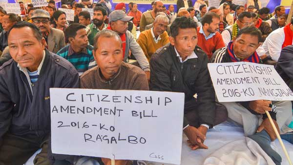 What is Citizenship Amendment Bill 2019