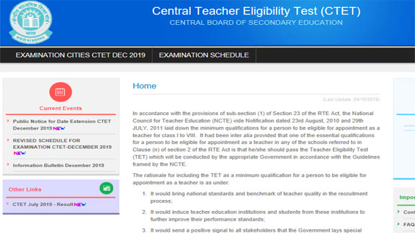 CBSE CTET Admit Card 2019 released, direct link to download