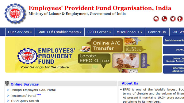 EPFO ASO Final Result 2019 released, but it is subject to CAT order