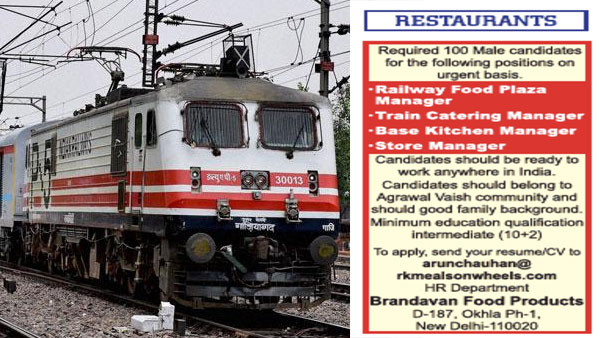 'Only Agarwal Vaish Community': IRCTC sacks HR for recruiting candidates on caste lines