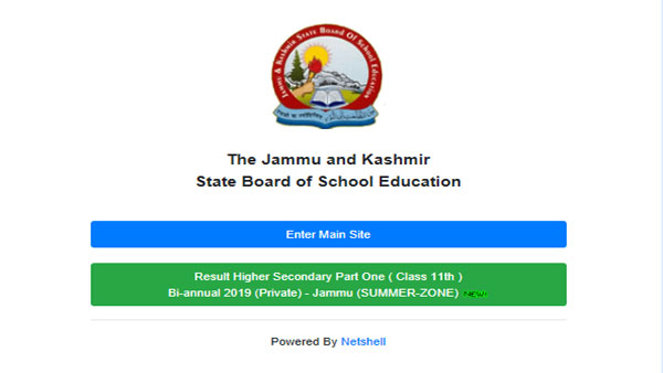 Direct link to check JKBOSE 11th result for Jammu Pvt students