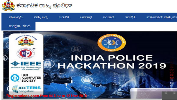 Direct link to download KSP Civil Police Hall Ticket 2019: Important notice