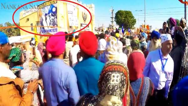 Why Pakistans Kartarpur song features poster of 3 slain Khalistani leaders including Bhindranwale?
