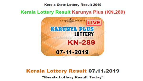Kerala State Lottery today lottery result: Karunya Plus KN-289, win Rs 70 lakh LIVE, now