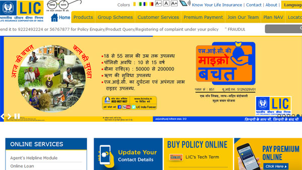 Expected cut off and direct link to check LIC Assistant Prelims Result 2019 result