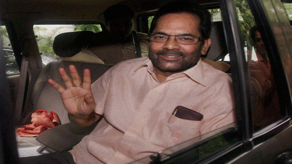 Minister of Minority Affairs Mukhtar Abbas Naqvi