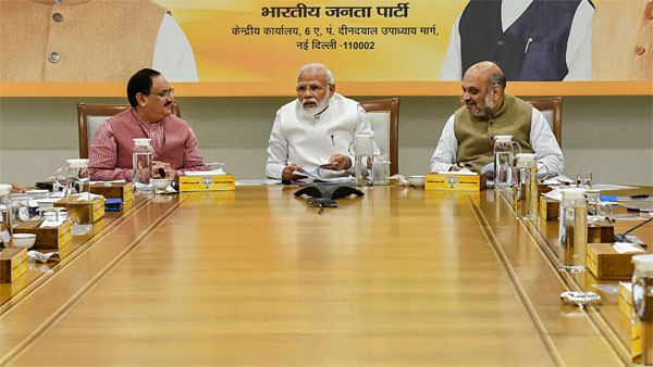 Modi chairs meeting