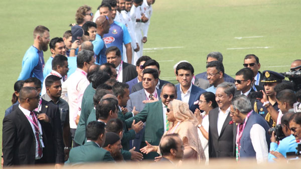 Eminent personalities and dignatories came to witness athe historical match: