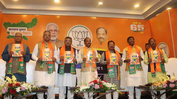 Jharkhand polls 2019: BJP manifesto promises mobile handset for farmers, job for every BPL family