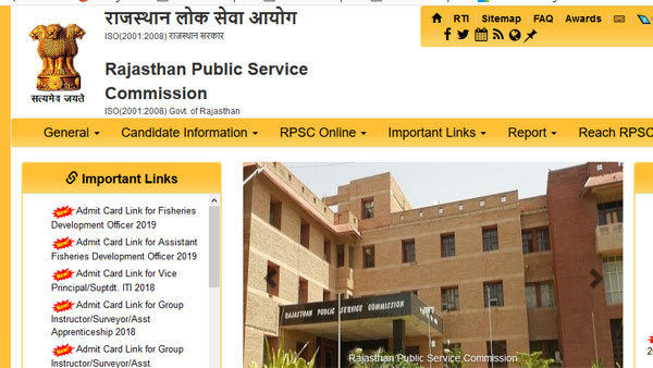 Direct links to download RPSC Admit Card 2019 for five recruitments
