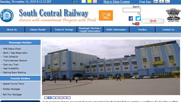 RRB Recruitment 2019: SCR announces jobs for 10th pass