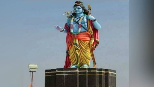 Ayodhya: Ram Naam Bank, whose only currency is Lord Ram, announces bonus for account holders