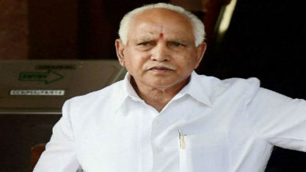 Congress urges SC to take on record audio clip of CM Yediyurappa in MLAs disqualification case
