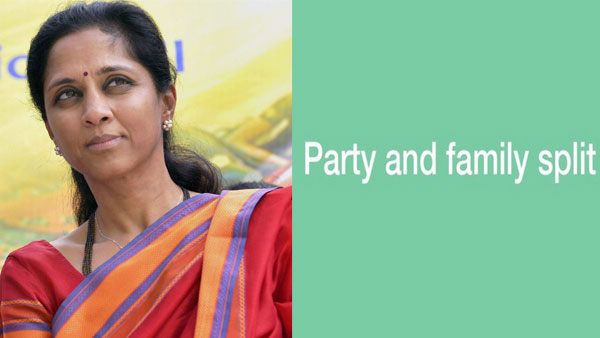 Party and family split, reads Supriya Sule's WhatsApp status message