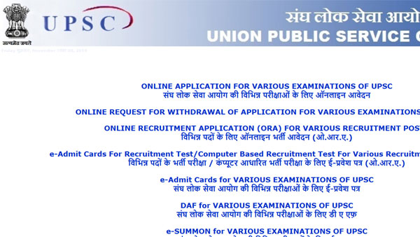 UPSC IFS admit card 2019