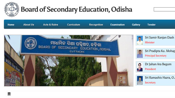 OTET Result 2019 declared on bseodisha.ac.in