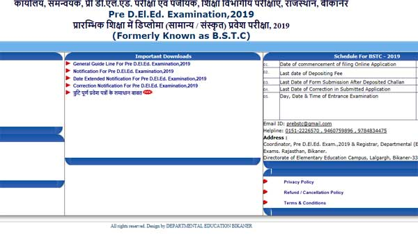Direct link to download Rajasthan BSTC Pre D EI Ed result 2019