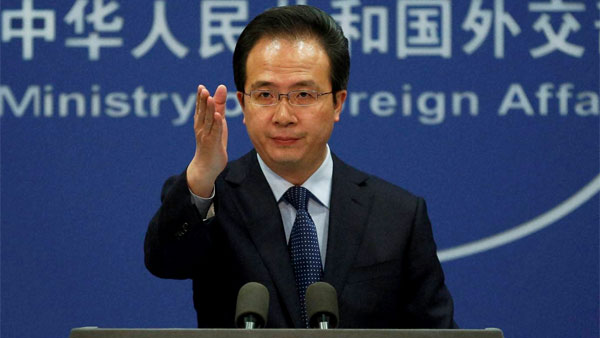 Chinas Foreign Ministry spokesman Hong Lei