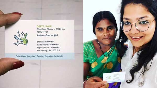Pune housemaid on job hunt, gets offers from across country after her 'visiting card' goes viral