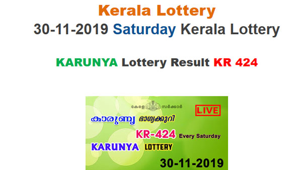Kerala State Lottery Today Result: Karunya KR-424 lottery result