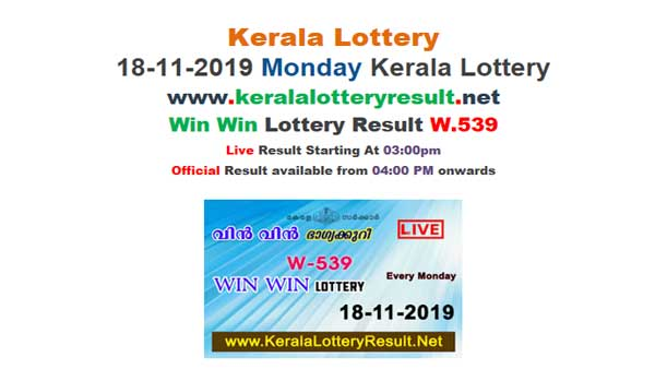Kerala State Lottery Today Result: Prize money of Win Win W-539 Lottery