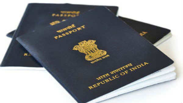 Fake: Modi government has not removed nationality claim from Indian passports