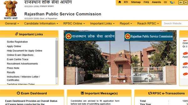 RPSC Main Exam Admit Card for Assistant Engineer Recruitment 2018 direct link