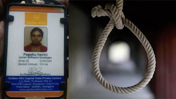 Telangana techie commits suicide after company shortlists her name for termination