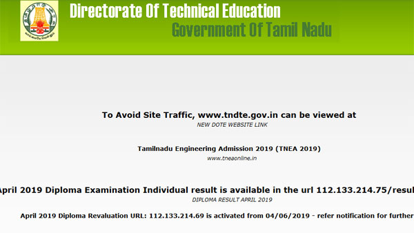 TNDTE Result 2019 for August Exam to release on tndte.gov.in by this date