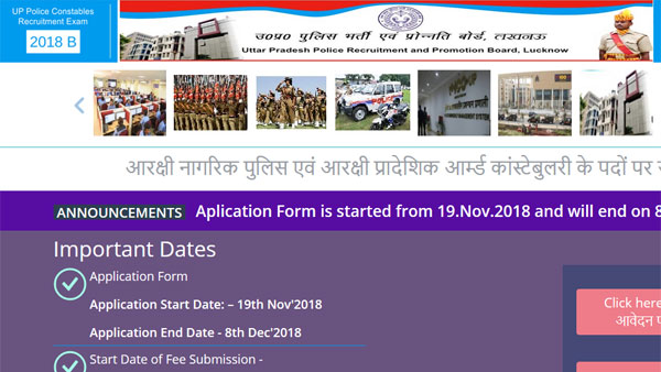 Direct links to download UP Police Recruitment Result 2013 category wise