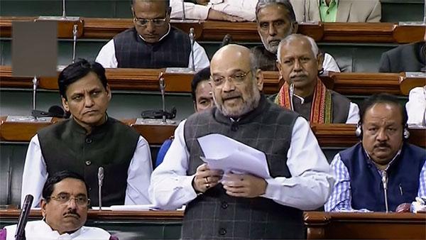 Citizenship (Amendment) Bill does not violates constitutional provisions: Amit Shah