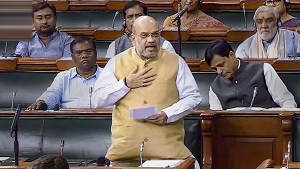 Citizenship Bill to be introduced in Rajya Sabha at 2 pm tomorrow ; BJP confident of its passage