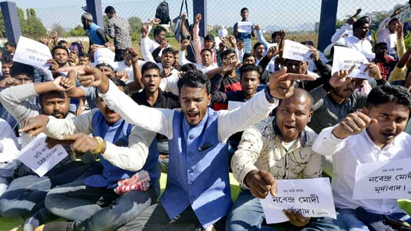 Anti-CAA protest: 'We are protesting as Assamese, not as Hindu or Muslim'