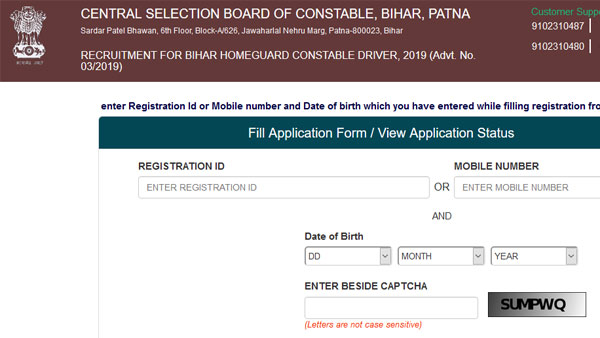 Direct link to download Bihar Police Constable Driver Exam Admit Card 2019