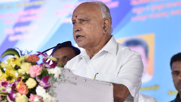 'No question of giving away even an inch of land': Yediyurappa on Belagavi border issue