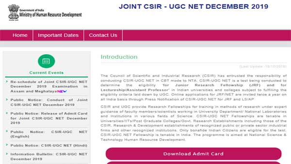 UGC NET 2020 result declared: Check here